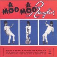 Mod Mod Ranglin (アナログレコード)