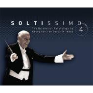 ショルティッシモ4~ゲオルグ・ショルティ1990年代デッカ・オーケストラ・レコーディングス