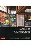 Japanese Architecture An Exploration Of Element