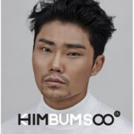 8集: Him