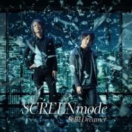 極限Dreamer (アーティスト盤)