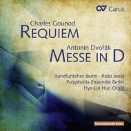 グノー:レクィエム(オルガン伴奏版)、ドヴォルザーク:ミサ曲(木管五重奏伴奏版) ヨースト&ベルリン放送合唱団、ホ・ヘリン、他