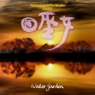 日巫女-Prayer in the Land of the Rising Sun-