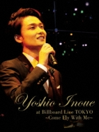 Yoshio Inoue at Billboard Live TOKYO〜Come Fly With Me〜(+CD)【初回限定盤】