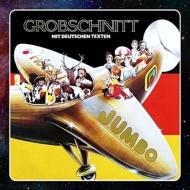 Jumbo: German Version