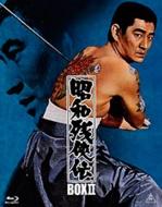 昭和残侠伝Blu-ray BOX 2(セット数予定)