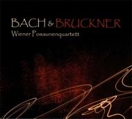 『バッハ&ブルックナー』 ウィーン・トロンボーン四重奏団