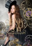 namie amuro LIVE STYLE 2014 (DVD)【豪華盤】