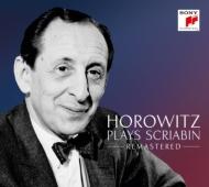ホロヴィッツ・プレイズ・スクリャービン〜RCA&ソニー録音集成(3CD)