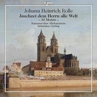 モテット集 ゲーリング&ミヒャエルシュタイン室内合唱団(2CD)