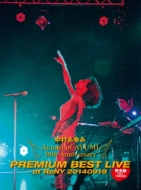 Ayumi of AYUMI 〜30th Anniversary PREMIUM BEST LIVE at ReNY〜(仮)