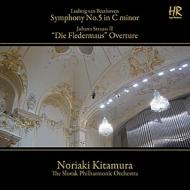 ベートーヴェン:交響曲第5番『運命』、J.シュトラウス2世:『こうもり』序曲 北村憲昭&スロヴァキア・フィル(+音声DVD-ROM)