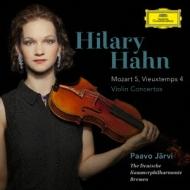 モーツァルト:ヴァイオリン協奏曲第5番『トルコ風』、ヴュータン:ヴァイオリン協奏曲第4番 ヒラリー・ハーン、パーヴォ・ヤルヴィ&ドイツ・カンマーフィル
