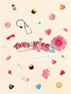 イタズラなKiss2〜Love in TOKYO <ディレクターズ・カット版> ブルーレイ BOX1