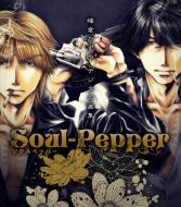 Soul-Pepper 峰倉かずやデジタル画集