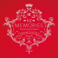 MEMORIES -1&2 Special Limited Edition-【期間限定盤】