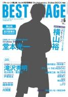 BEST STAGE (ベストステージ)2015年 6月号