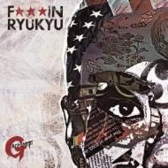 F★★★IN RYUKYU