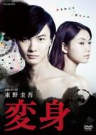 �A���h���}W ����\�� �ϐg DVD BOX