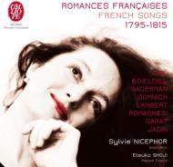 Romances Francaises-french Songs 1795-1815: Nicephor(S)東海林悦子(Hp)