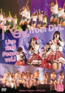 Rev.from DVL Live And Peace vol.1 @Zepp Fukuoka -2014.8.30 -