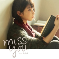 miss you 【通常盤】