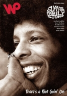 Wax Poetics Japan No.37 (表紙 Sly & The Family Stone)