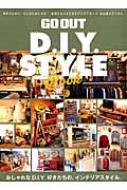 Go Out D.i.y.Style Book ニューズムック