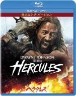 ヘラクレス 怪力ロング・バージョン ブルーレイ+DVDセット【2枚組】