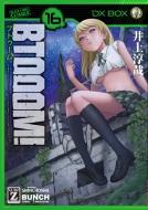 BTOOOM! 16 バンチコミックス