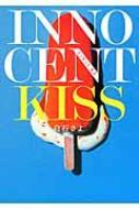 INNOCENT KISS エブリスタWOMAN