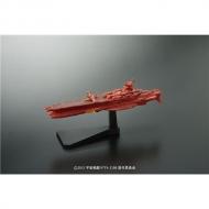 メカコレクション 宇宙戦艦ヤマト2199 No.14 ダロルド