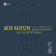 交響曲第4番、ヴァイオリン協奏曲 カスプシーク&ワルシャワ・フィル、グリンゴルツ