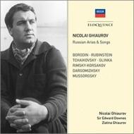 ロシア・オペラ・アリア集、歌曲集、民謡集 ギャウロフ、ダウンズ&ロンドン響、他(2CD)