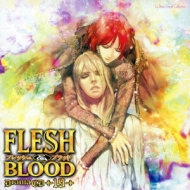 Le Beau Sound Collection::ドラマCD FLESH&BLOOD 19