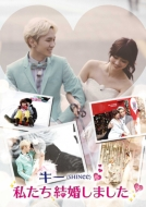 Key (SHINee)Global We Got Married Vol.2
