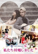Key (SHINee)Global We Got Married Vol.3