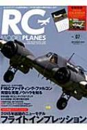 Rc Model Planes Vol.7
