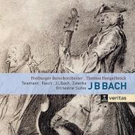 ヨハン・ベルンハルト・バッハ:管弦楽組曲第1番〜第4番、テレマン:ミュゼット、他 ヘンゲルブロック&フライブルク・バロック管(2CD)