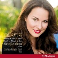 グリエール:コロラトゥーラ・ソプラノのための協奏曲(ピアノ伴奏)、フランス歌曲集 マリー=イヴ・マンガー、バリル