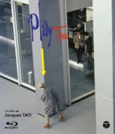 ジャック・タチ「プレイタイム」