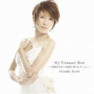 My Treasure Best -中島みゆき×後藤次利コレクション-