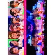 Berryz工房デビュー10周年コンサートツアー2014秋〜プロフェッショナル〜