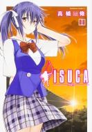 ISUCA 6 カドカワコミックスAエース