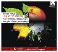 ルベル:四大元素、ヴィヴァルディ:四季 ミドリ・ザイラー、ベルリン古楽アカデミー(レーベル・カタログ付)