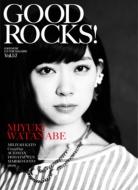 GOOD ROCKS! Vol.57