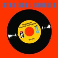 Complete Stax / Volt Soul Singles, Vol.3: 1972-1975