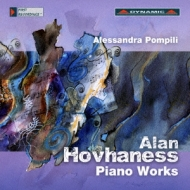 Piano Works: Pompili