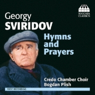 Hymns & Prayers: Plish / Credo Chamber Cho