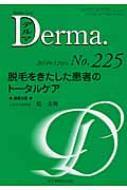 Derma ��225